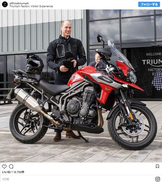 英ウィリアム王子がバイクの趣味を一時解禁!トライアンフの新型マシンを試乗