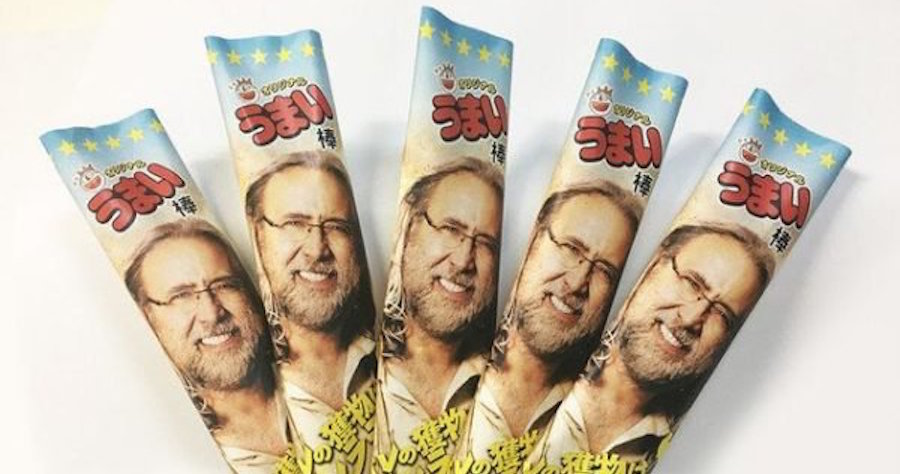 Nicolas Cage Not Happy About Being the Face of Japanese Snack