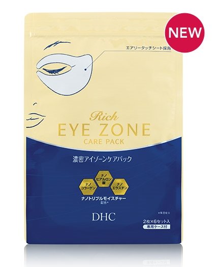 Rich Eye Zone Care Pack