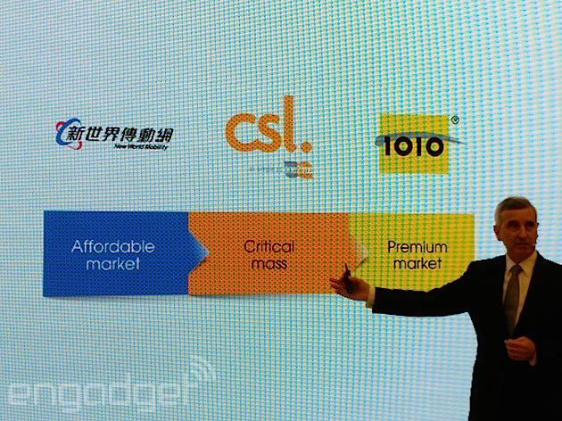 PCCW 與 CSL 正式融為一體,一切來個大轉變