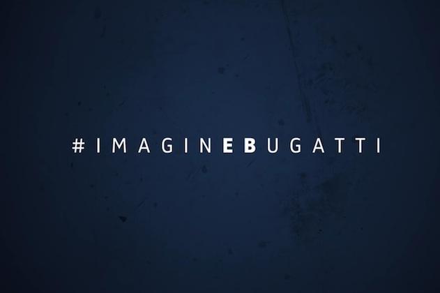ブガッティ、謎のティーザー映像を公開 「ヴェイロン」後継車か!?