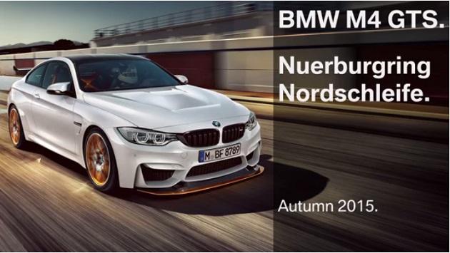 【ビデオ】BMW「M4 GTS」、ニュルブルクリンクで7分28秒のラップタイムを記録