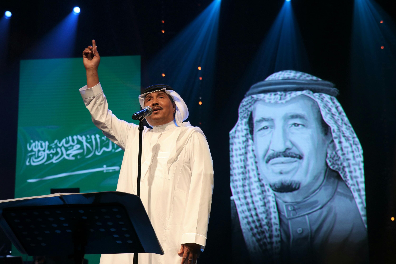 Le chanteur Mohammed Abdo lors du