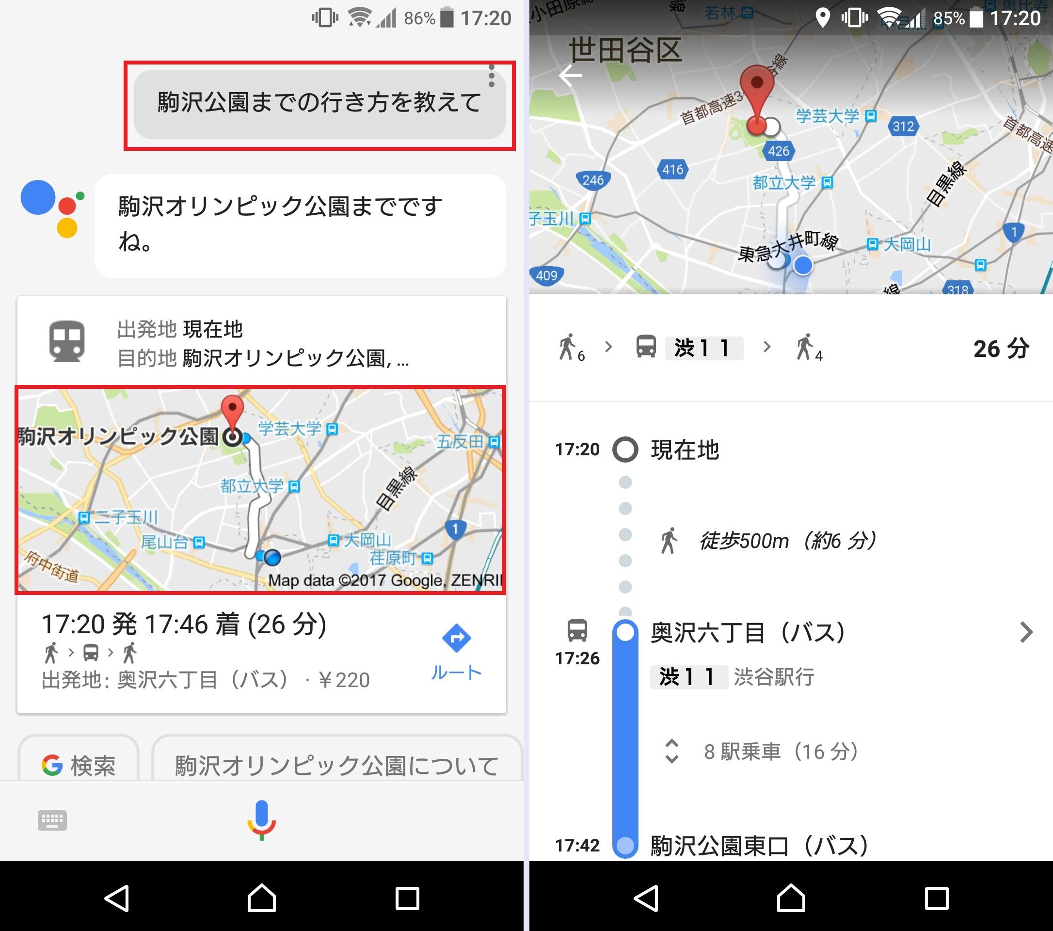 日本上陸した「Googleアシスタント」の使い方。検索も各種 ...