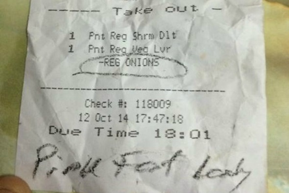 Receipt showing the words 'pink fat lady'