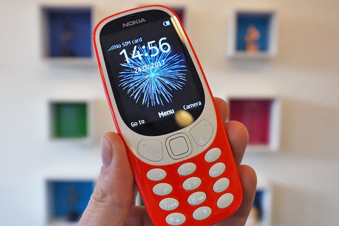 Nokia 3310 | First Look