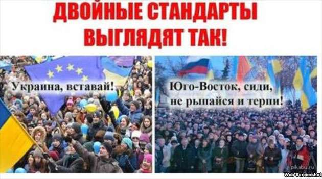 Translation: Ukraine, rise up! Southeast, sit down, don't make a fuss.
