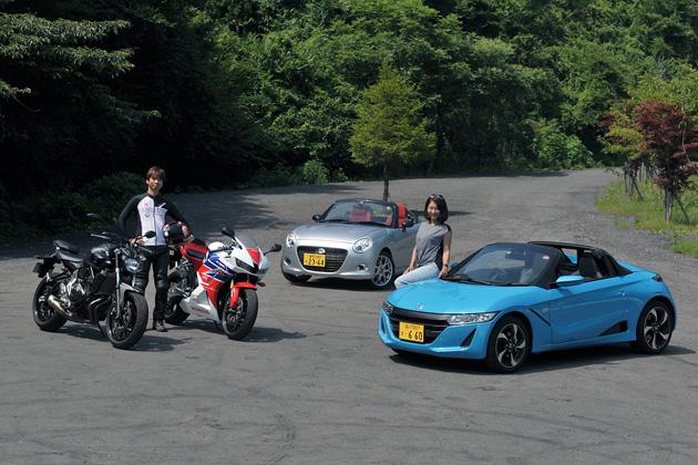 【特別企画】600〜700ccの国産オープン2シーター、4台を乗り比べ!(序章)
