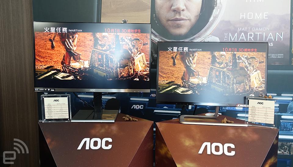 AOC 全新螢幕系列產品抵港,邊框最薄處僅為 2mm