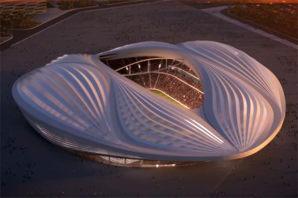 al wakrah stadium in qatar