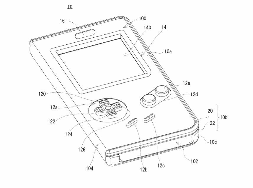Nintendo brevette un étui de smartphone qui devient Game Boy