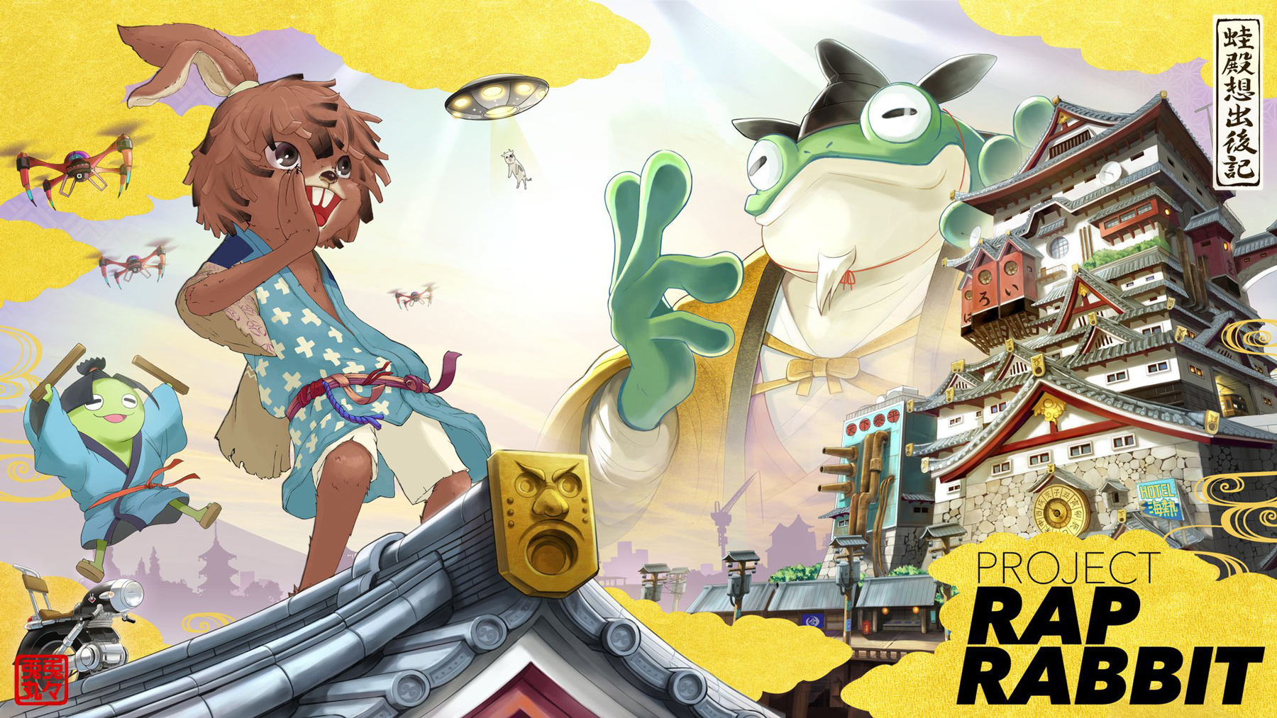 Project Rap Rabbit in development for PS4