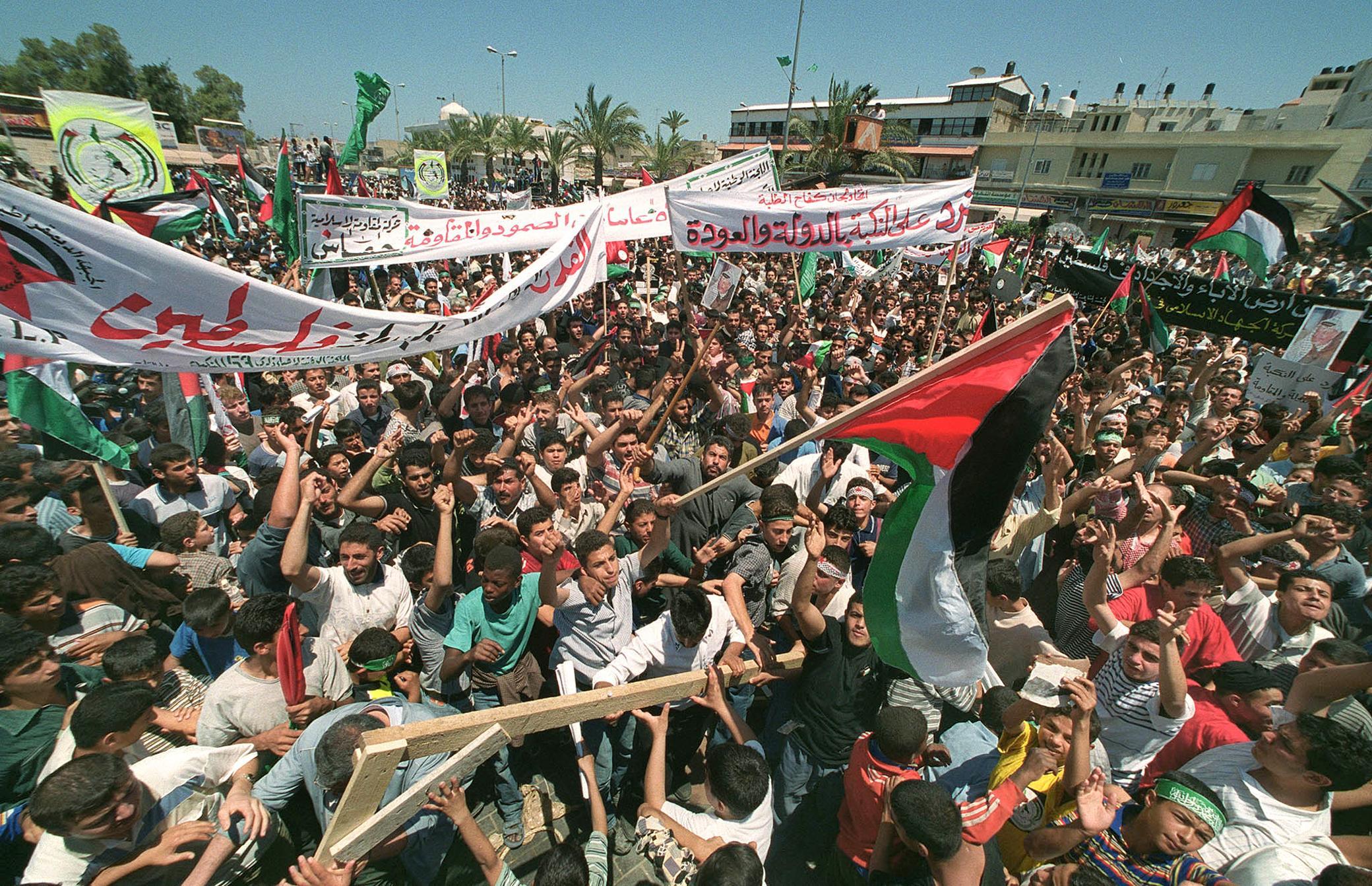 """Des Palestiniens de Gaza commémorent la """"Nakba"""" le 15 mai"""