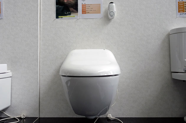 japanese self cleaning toilet. Designer washlets  like this floating model can cost around 6 000 A Westerner s guide to Japanese toilets