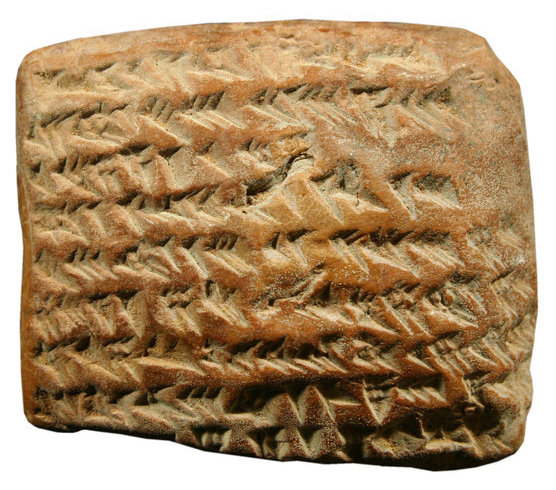 Researchers analyzed four clay tablets dating from 350 to 50 BC and found that ancient Babylonian astronomers were way ahead of their time.