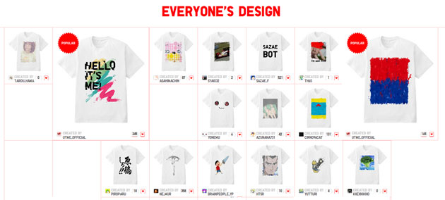 Uniqlo's new smartphone app lets you design (and buy) your own tees