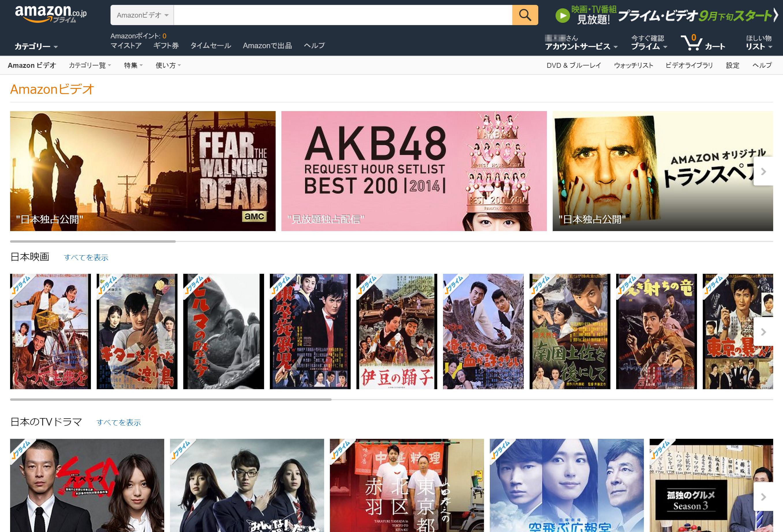 速報:Amazonプライム会員向け動画見放題『プライム・ビデオ』サービスがスタート , Engadget 日本版