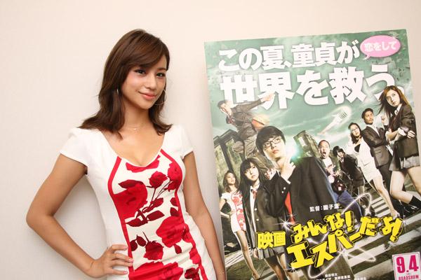 高橋メアリージュンの映画宣伝