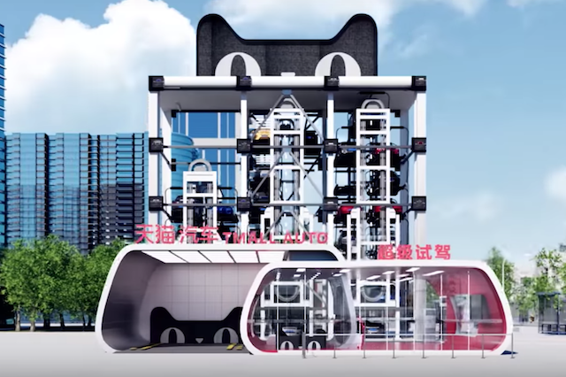 Would you buy a car from a cat-shaped vending machine?