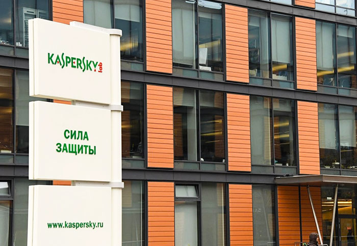 Trump approves federal ban on Kaspersky