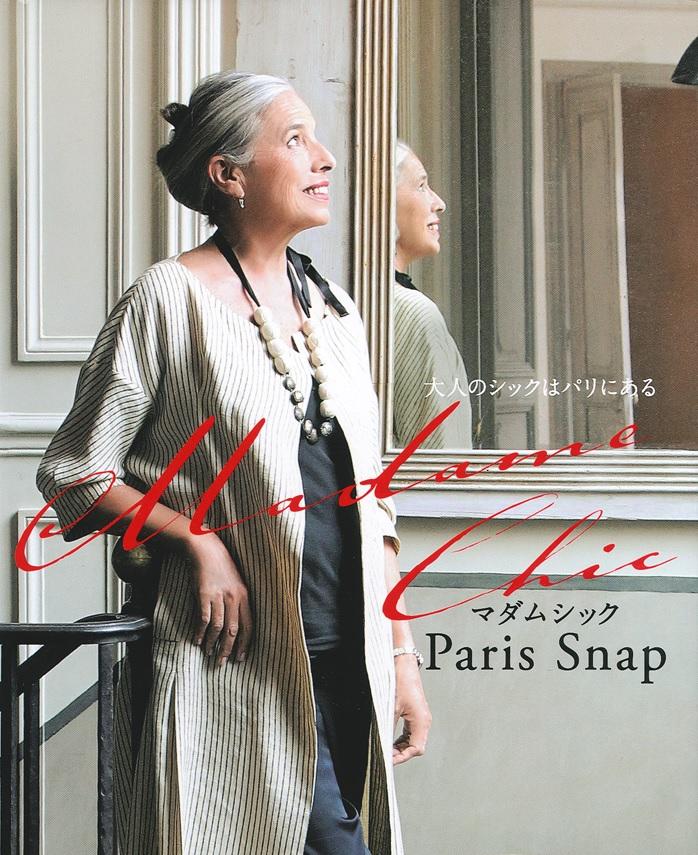 Madame Chic Paris Snap