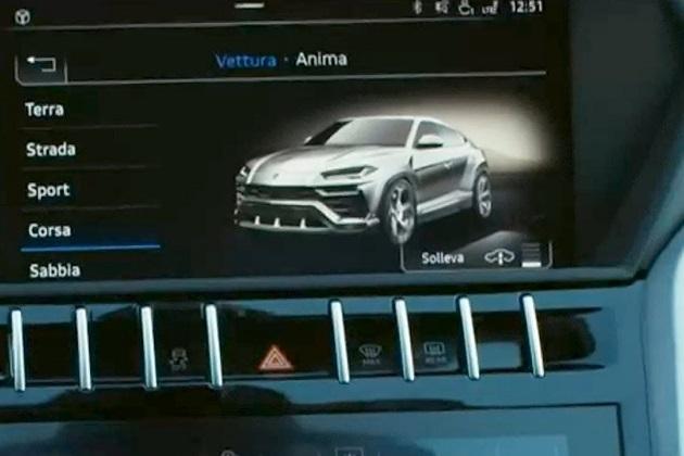 【ビデオ】ランボルギーニ、発表を控えた新型SUV「ウルス」市販モデルの姿をうっかり露出!