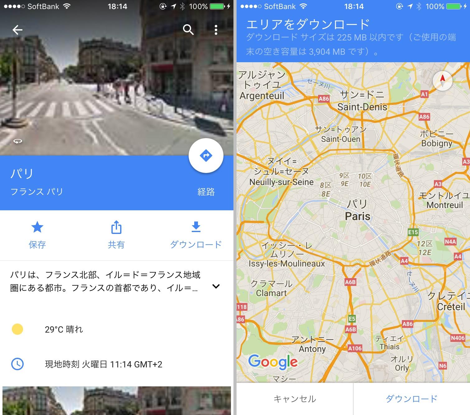 地図 グーグル マップ