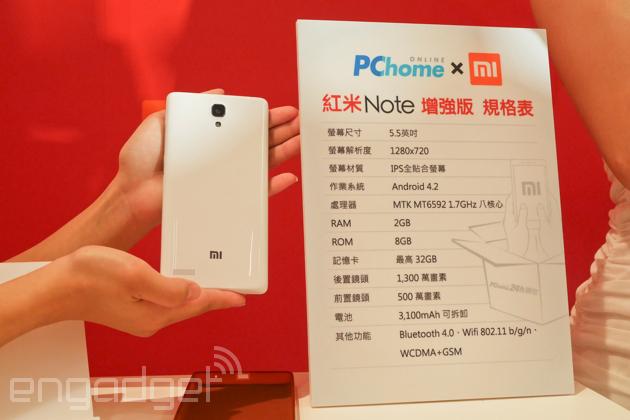 紅米 Note 增強版將在 PCHome 購物上限量一萬隻飢餓開賣