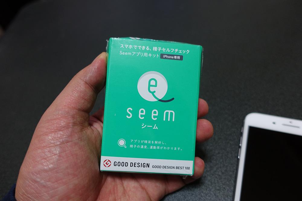b0e5010af4cec スマホでできる、精子セルフチェック『Seem(シーム)』を使ってみた。しかしまさかの結果に...... - Engadget 日本版