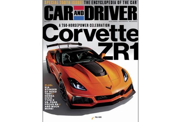 発表を控えた新型シボレー「コルベット ZR1」の姿が、自動車雑誌の表紙で明らかに!