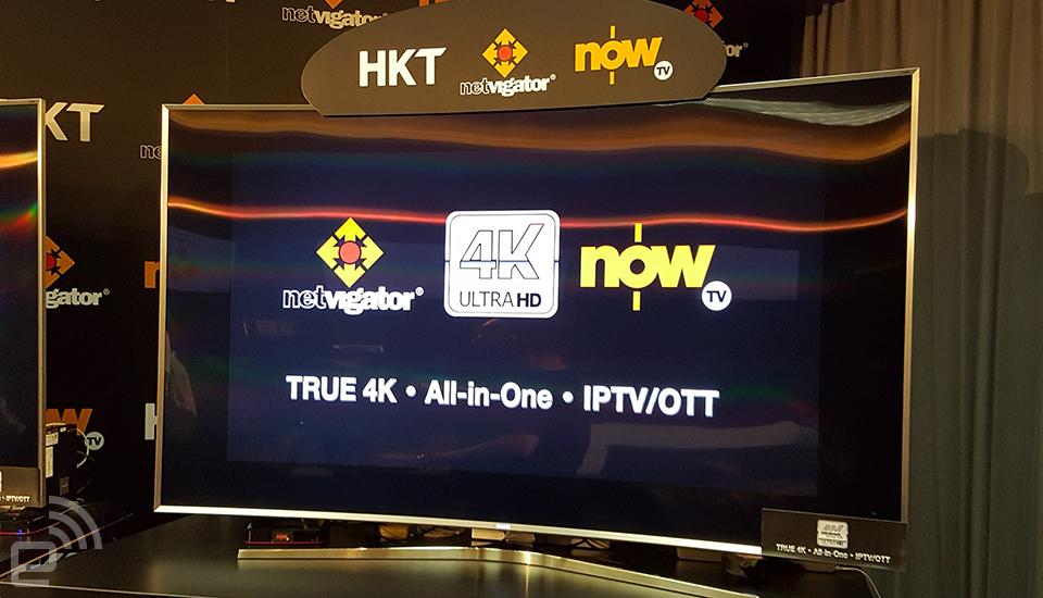 Now TV 全港首推「真·4K 電視內容」,明年初正式投入服務