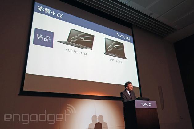 VAIO 回歸:品牌獨立但仍透著 Sony 魂