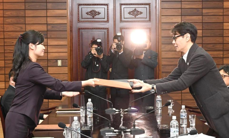 Yun Sang et Hyon
