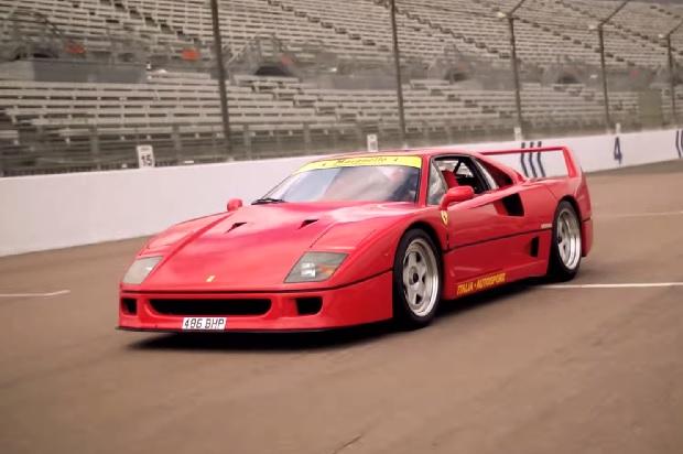 【ビデオ】アナログ世代のスーパーカー、フェラーリ「F40」を特集