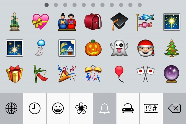 Apple emojis are best in class, and some were designed in less than
