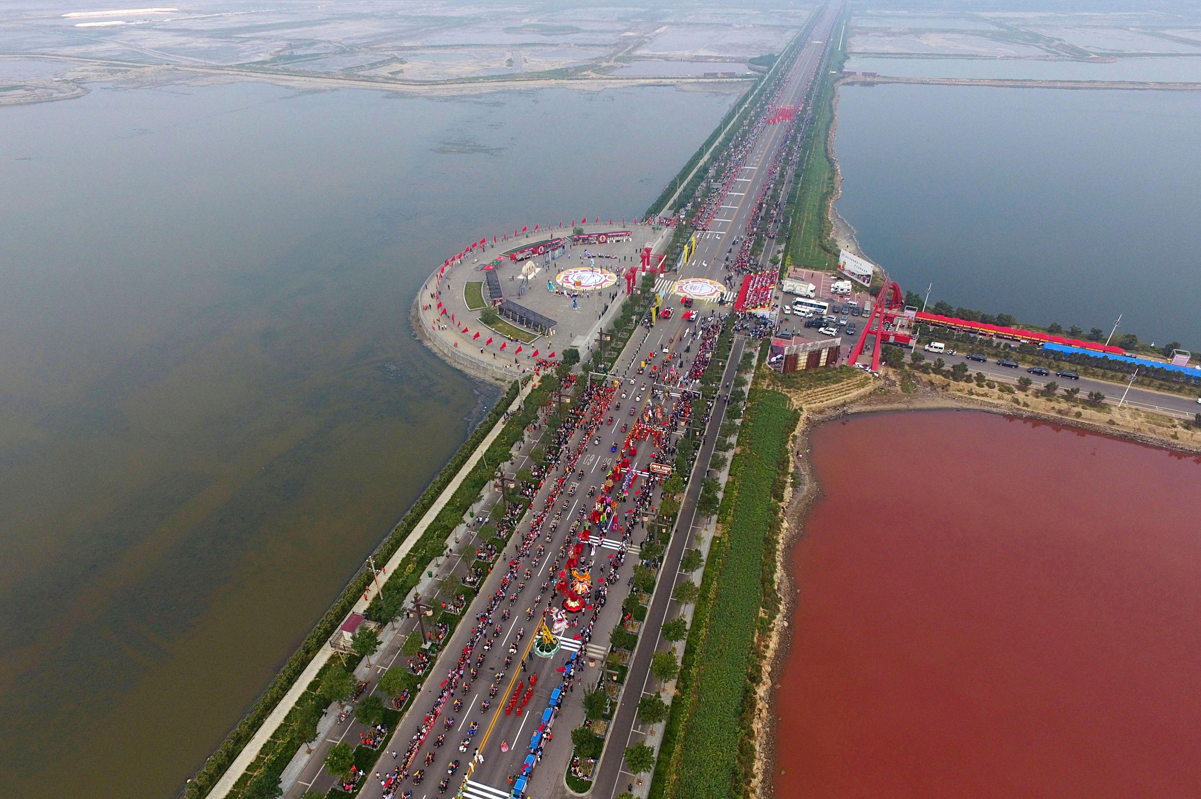 CHINA-ODDLY/