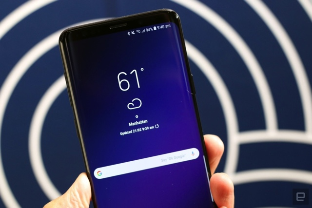 The Morning After: This is the Samsung Galaxy S9