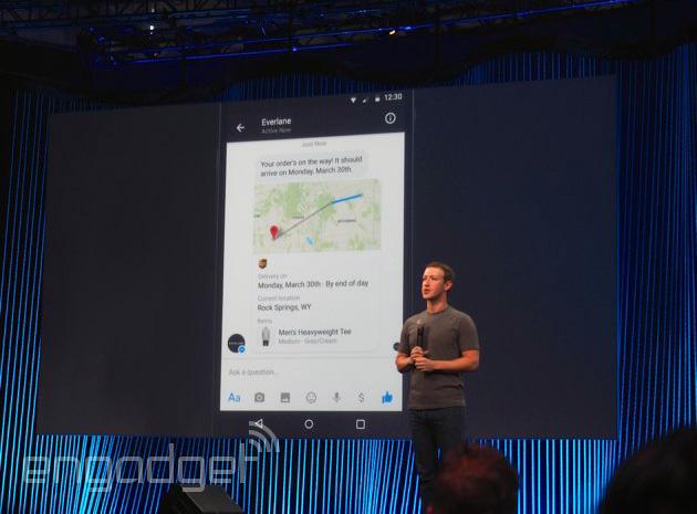 臉書即時通功能大擴張:可與商店對話、還能裝三方 App 大玩圖片效果