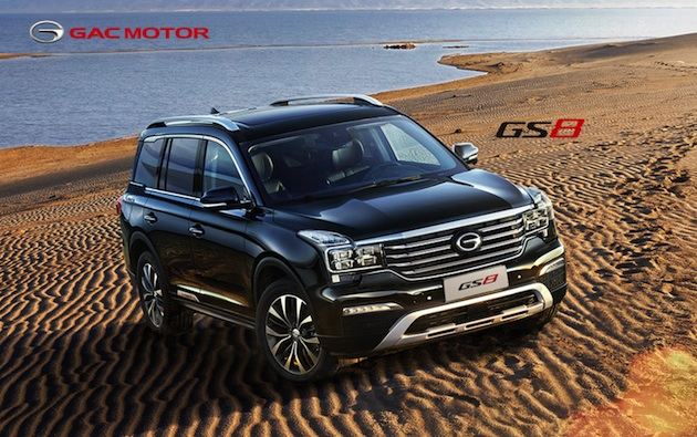 GAC Motorís flagship model 7-seat SUV GS8 (PRNewsfoto/GAC Motor)
