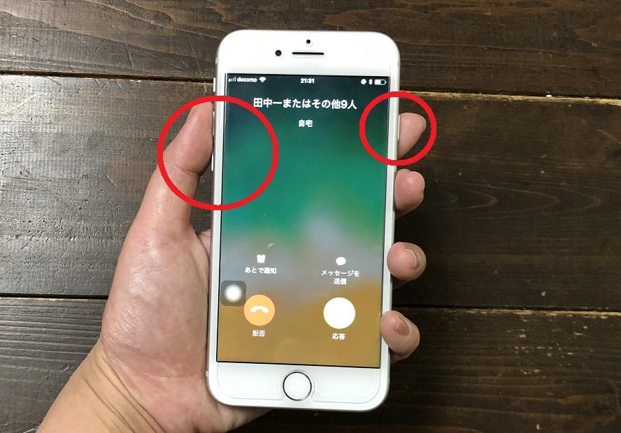 iphone 着信 音 変換