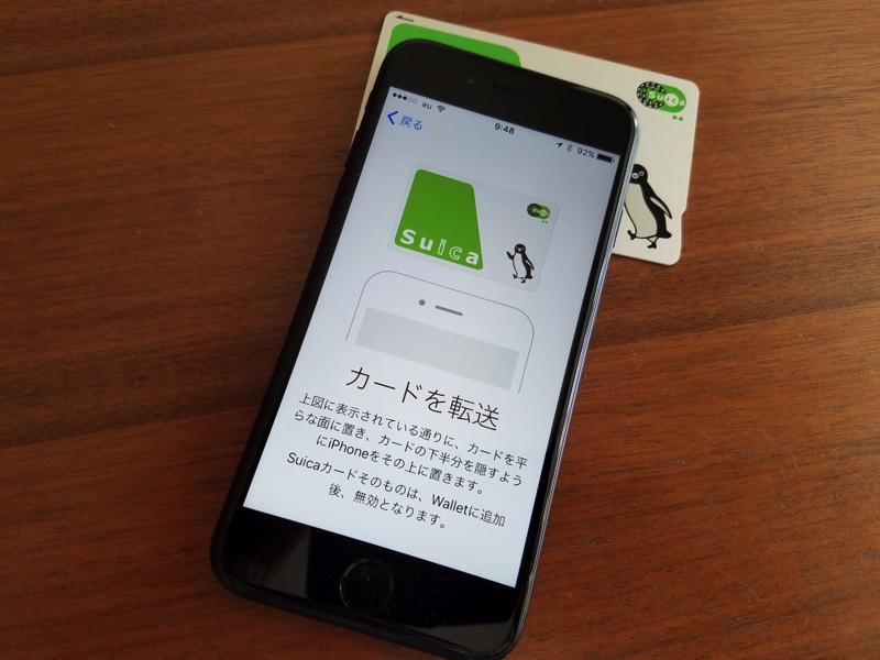 0741d51787 iPhone 7の『Apple Pay』を使ってわかった「便利な点」と「改善してほしい点」:週刊モバイル通信 石野純也 - Engadget 日本版