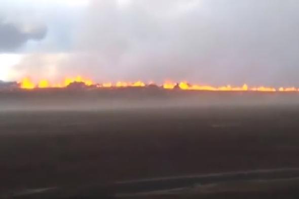 Bardarbunga volcano erupts again: new aviation warning