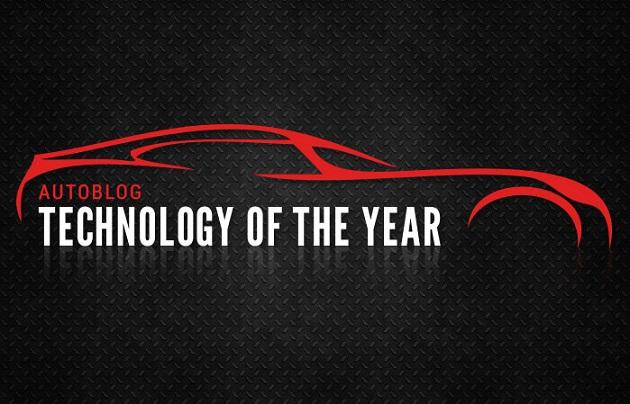 【ビデオ】米国版Autoblogが選ぶ「2016 テクノロジー・オブ・ザ・イヤー」の最終候補を発表