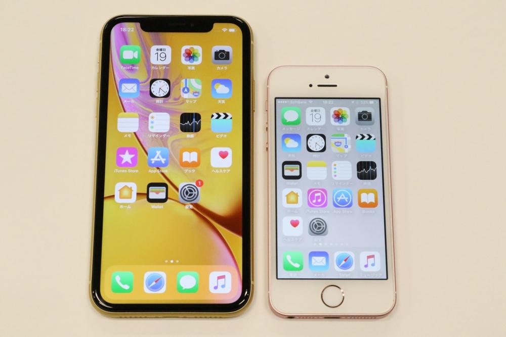 左から「iPhone XR」と「iPhone SE」