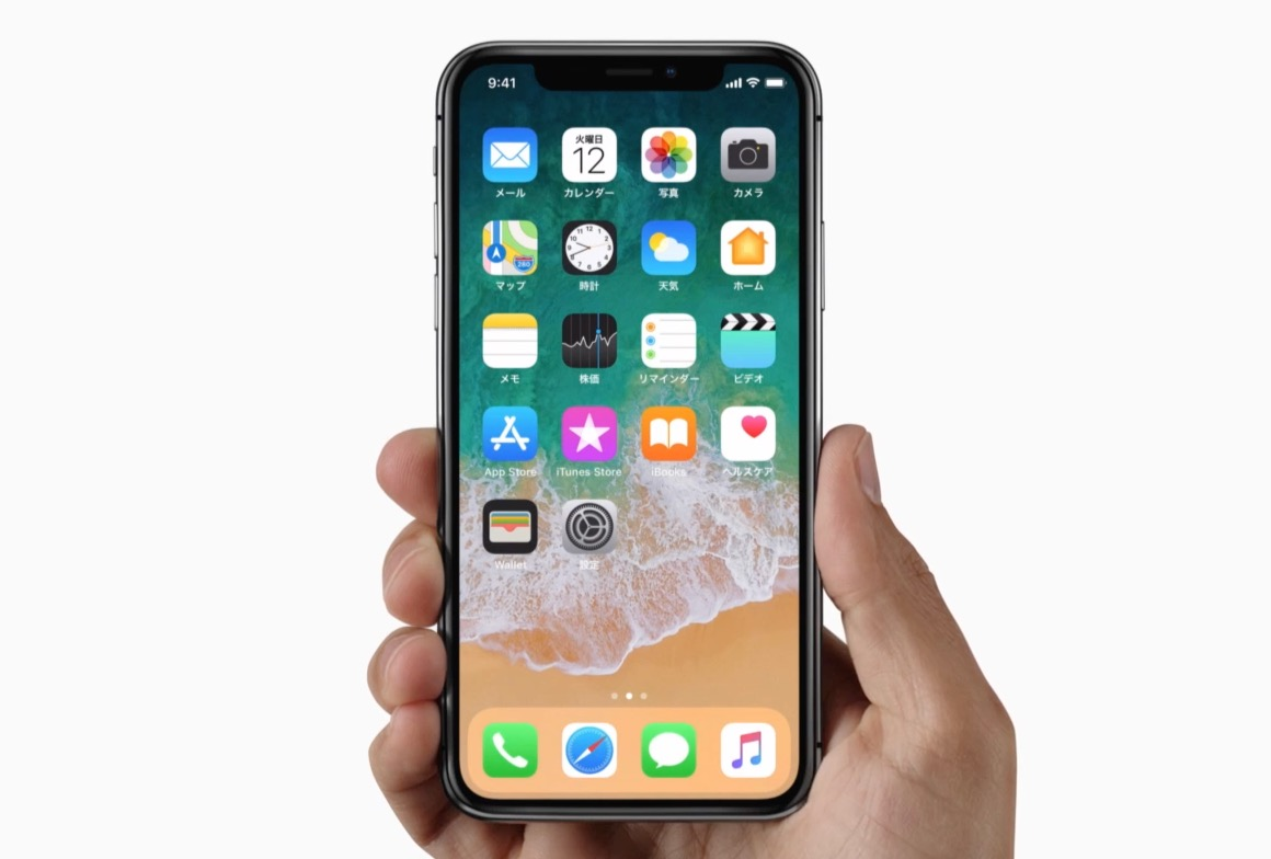 7f250cd43e ソフトバンク版iPhone Xの価格発表。一括13万円超、半額サポートで実質2万7000円〜 - Engadget 日本版