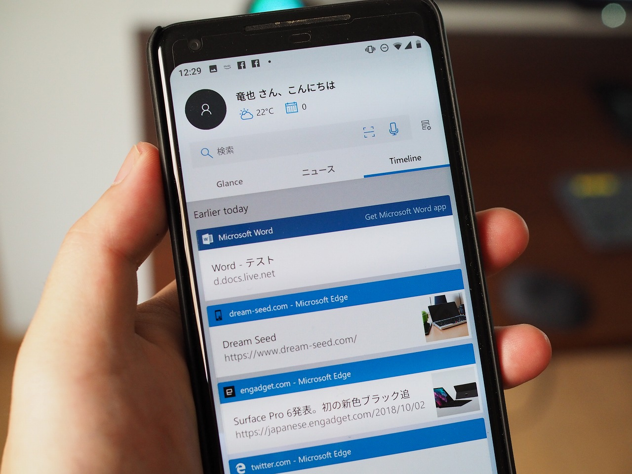 android版microsoft launcherがタイムラインをサポート engadget 日本版