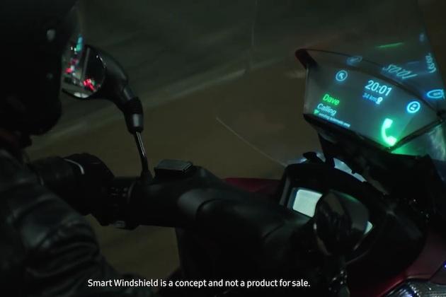【ビデオ】サムスンが開発中のオートバイ用「スマート・ウィンドシールド」