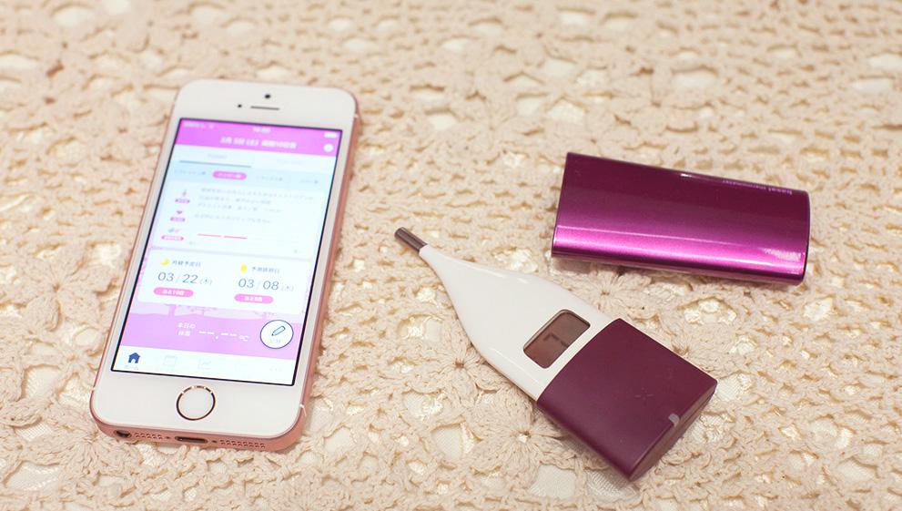 「カラダのキモチ」アプリでは、毎日基礎体温を記録していくことで、月経予定日や予測排卵日がわかる。妊活をサポートするコンテンツも豊富だ