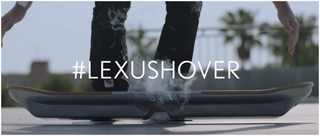 レクサス、ホバーボードの全容を公開!