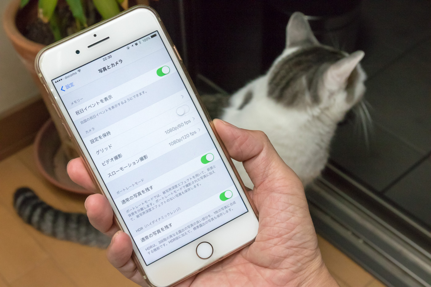 iphone 写真 合成